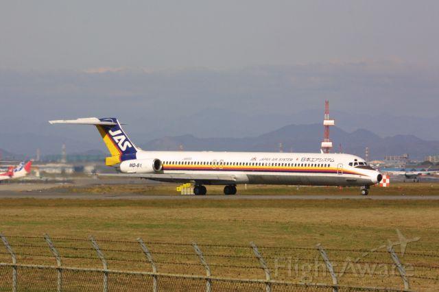 McDonnell Douglas MD-81 (JA8556)