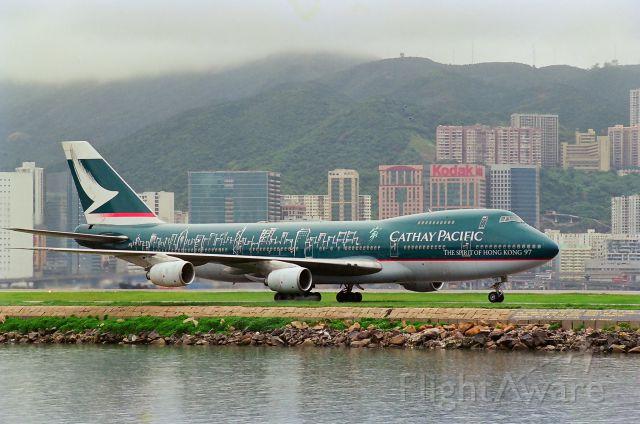 Boeing 747-200 (B-HIB)