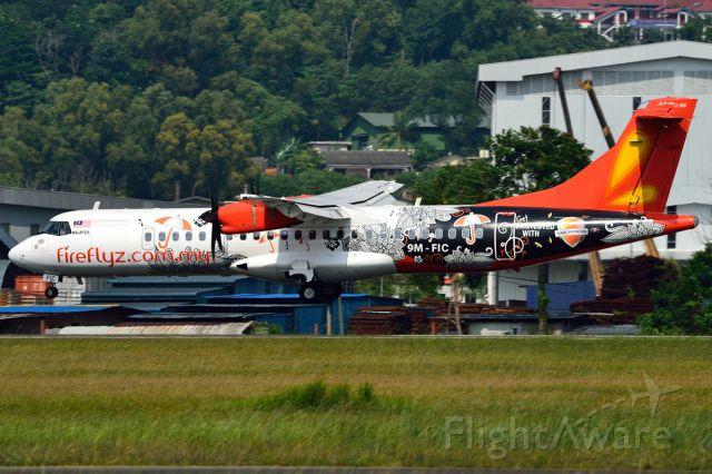 ATR ATR-72 (9M-FIC) - With Firefly Insurance Special livery