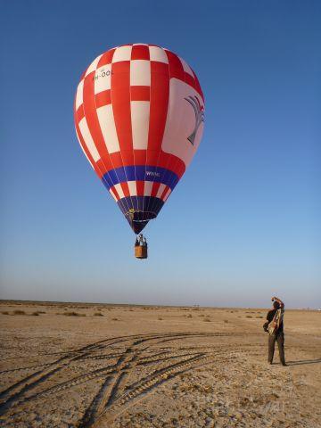 Unknown/Generic Balloon (PH-OOL) - PH-OOL Unknown Balloon Type.
