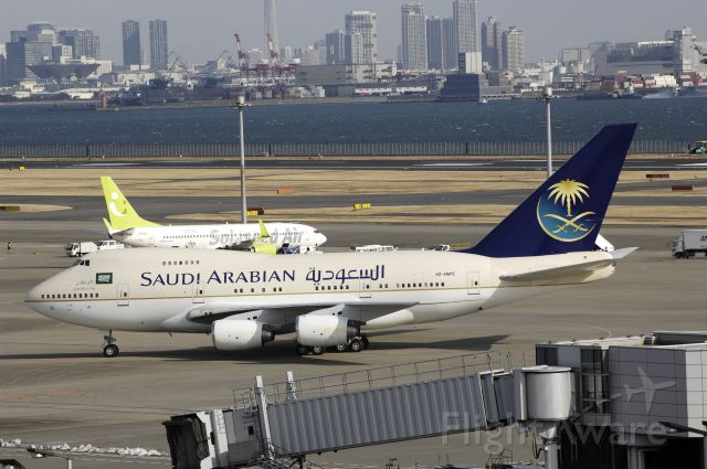 "HZHM1C — - Taxi to V1-Spot at Haneda Intl Airport on 2014/02/18 ""Saudi Private Aviation"""