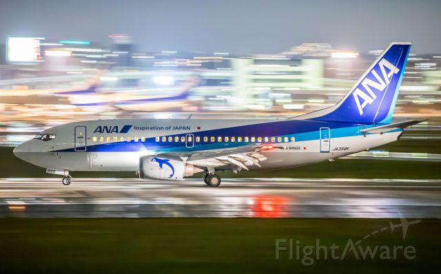 Boeing 737-500 (JA358K)