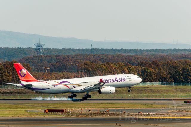 Airbus A330-300 (B-22101)