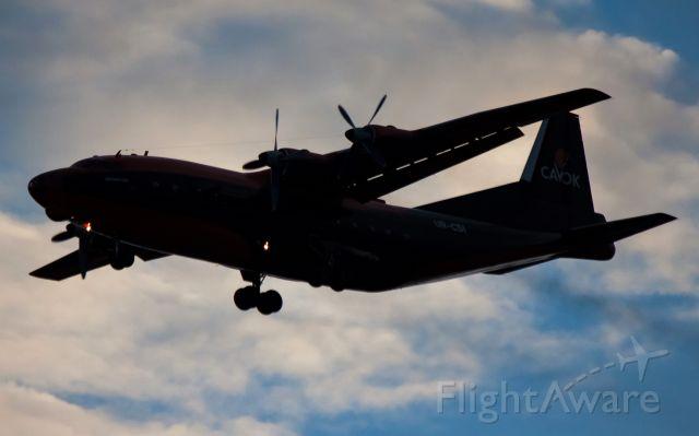 Antonov An-12 (UR-CSI)