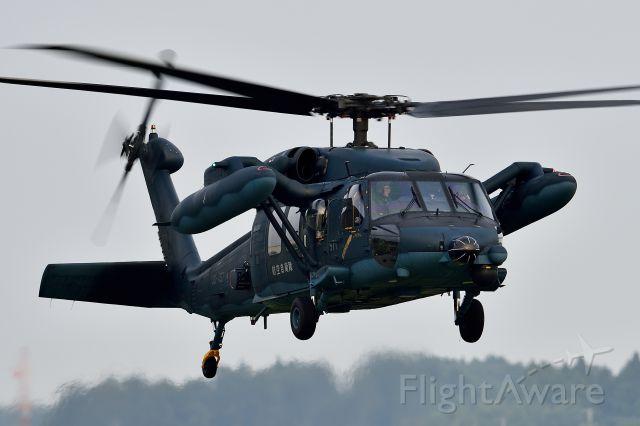 08-4571 — - Japan Air Self Defence Force (JASDF) br /Mitsubishi UH-60J