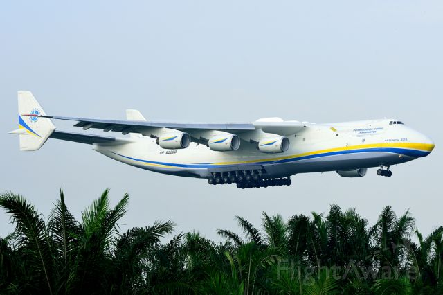 Antonov An-225 Mriya (UR-82060) - The only operational An-225 in the world arrives at WMKK/KUL enroute to YPPH/PER. The An-225 last visited Malaysia in 2007, nine years ago.