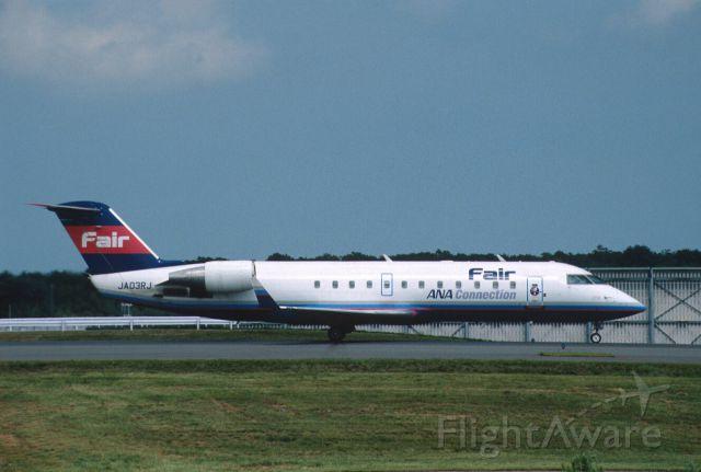 Canadair Regional Jet CRJ-200 (JA03RJ) - Taxing at Narita Intl Airport on 2003/08/03