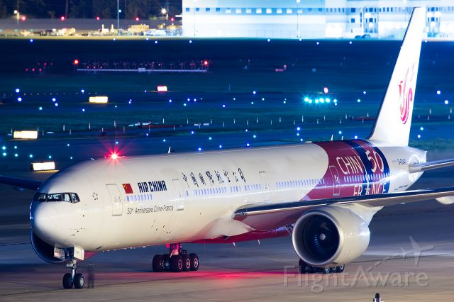 BOEING 777-300ER (B-2047) - 50 Years of France-China Relations colors, departing back for Beijing as CCA996.