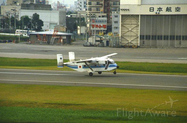"""Short Skyvan (JA8800) - Departure at Tokyo-Haneda Intl Airport Rwy04 on 1987/10/11 """"Shorts Skyvan of Japan Coast Guad """""""