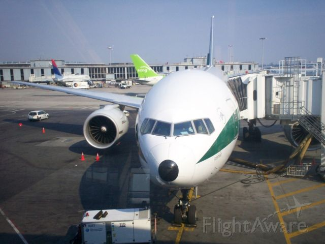 Boeing 777-200 (I-DISO) - Positano parked at the gate at JFK