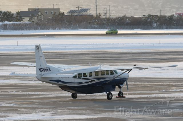 Cessna Caravan (N195EX) - 07 January 2016: Cessna Aircraft Corporation, Cessna 208B Grand Caravan.