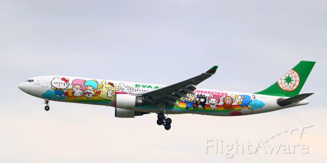 Airbus A330-300 (B-16332)