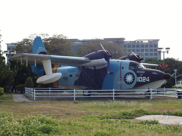 — — - Taiwan - Air Force<br />Grumman HU-16A Albatross