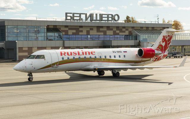 Canadair Regional Jet CRJ-100 (VQ-BND)