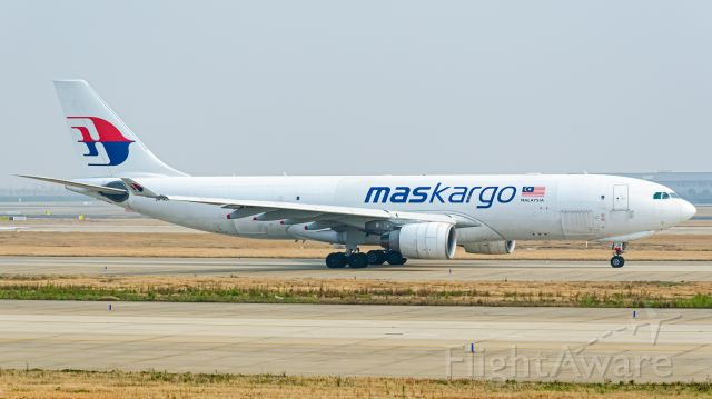 Airbus A330-300 (9M-MUA) - Thanks for view and give me 5 star please