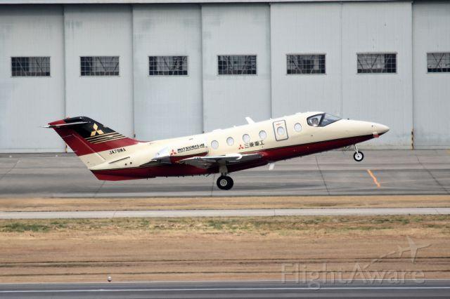 JA78MA — - Mitsubishi Heavy Industries <br />Hawker Beechcraft Hawker 400A <br />cn:RK-287
