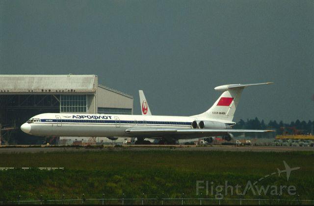 Ilyushin Il-62 (CCCP86499) - Departure at Narita Intl Airport Rwy34 on 1987/10/26