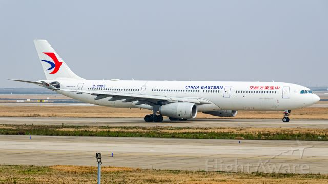 Airbus A330-300 (B-6085) - Thanks for view and give me 5 star please