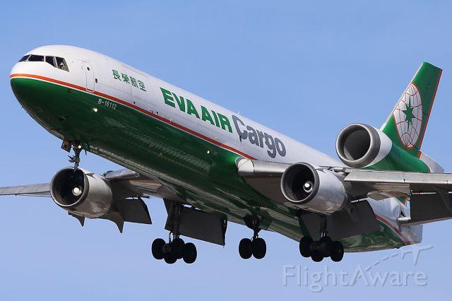 Boeing MD-11 (B-16112) - Landing.