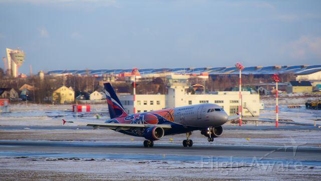 Airbus A320 (VQ-BEJ)