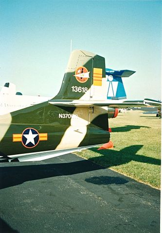 Cessna 318C (N370WB) - Tail marking on a T-37 at the EAA Fly In and Air Show