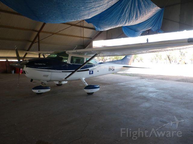 Cessna Skylane (VH-PSA)