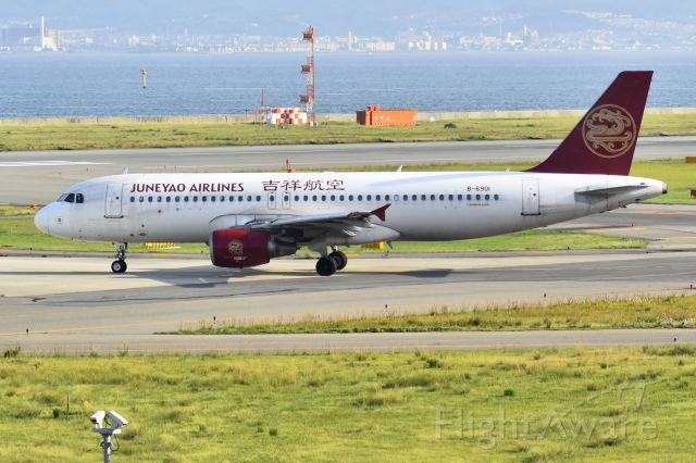Airbus A320 (B-6901)