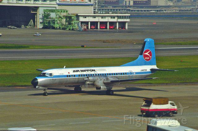 NAMC (1) YS-11 (JA8726) - Taxing at Tokyo-Haneda Intl Airport on 1987/10/11