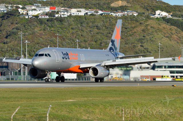 Airbus A320 (VH-VGR)