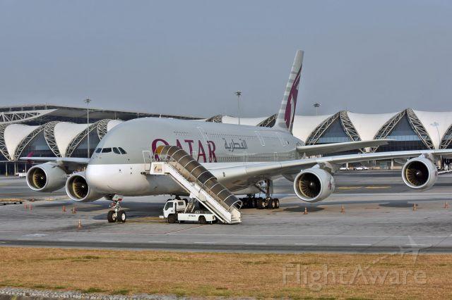 Airbus A380-800 (A7-APE)