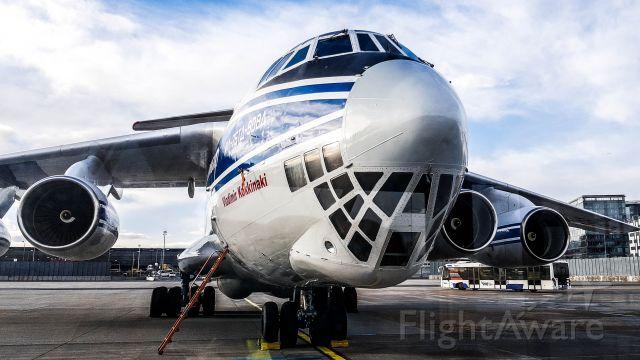 Ilyushin Il-76 —