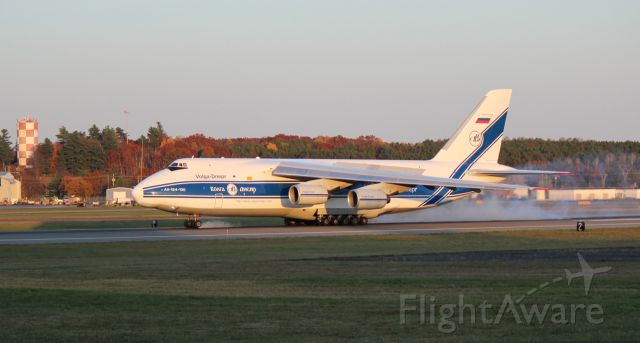 Antonov An-124 Ruslan (RA-82045) - Let's stop for gas and a lobster roll at Bangor, Maine.