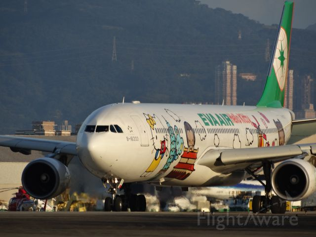 Airbus A330-300 (B-16333) - Turning right on the runway, this Hello Kitty jet, a.k.a. Hello Kitty Around the World jet, was ready for departure from Song-shan Airport in Taipei, Taiwan.