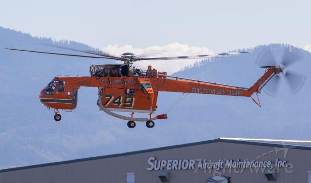 Sikorsky CH-54 Tarhe (N217AC)