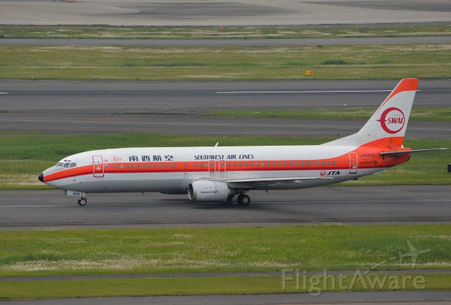 Boeing 737-700 (JA8999)