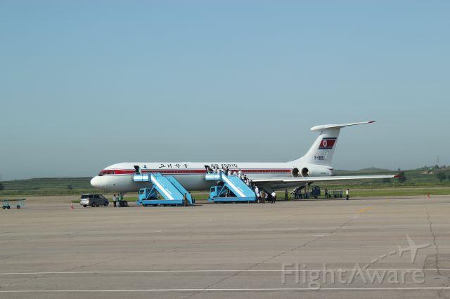 Ilyushin Il-62 (P-885) - Taken before boarding at Sunan airport. Taken from the terminal.