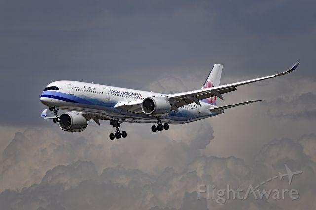 Airbus A350-900 (B-18901)
