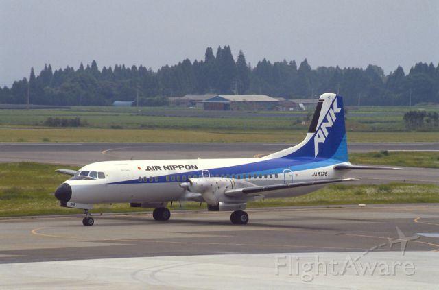 NAMC (1) YS-11 (JA8728) - Taxing at Kagoshima Intl Airport on 1988/06/19