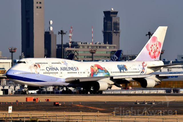 Boeing 747-400 (B-18203)
