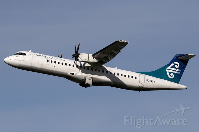 Aerospatiale ATR-72-500 (ZK-MCY) - on 18 July 2019