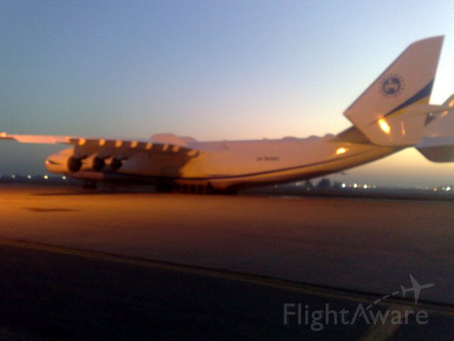 Antonov An-225 Mriya — - My friend Imran Warris shot this photo