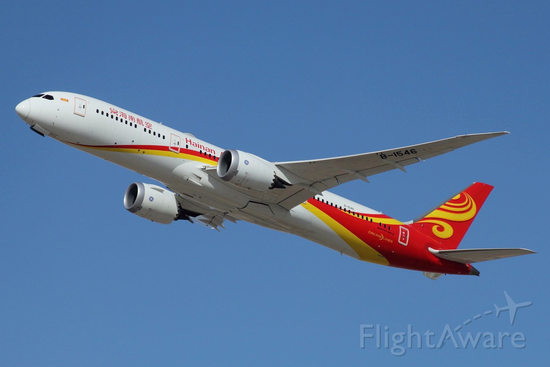 Boeing 787-9 Dreamliner (B-1546) - Hainan Dreamliner en-route to Shanghai on an average flight duration of 09h47m. Picture date: 14/01/2018