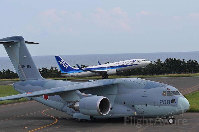 Grumman C-2 Greyhound (88-1208) - I took this picture on Sep 23, 2018.br /JSDF Kawasaki C-2=KC2br /88-1208 008