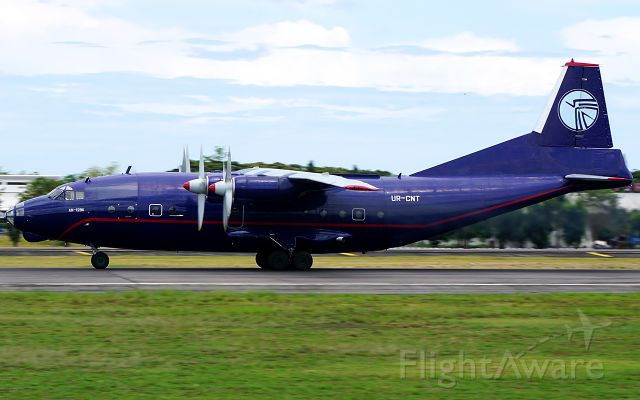 Antonov An-12 (UR-CNT) - Rare traffic at UPG.