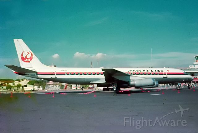 JA8053 — - Special Visit to Paraguay , 1977
