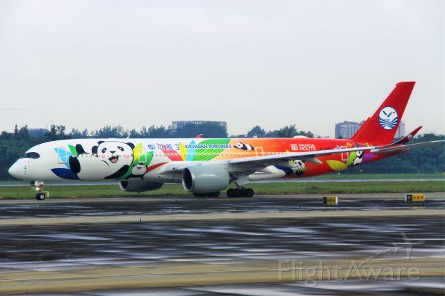 Airbus A350-900 (B-301D)
