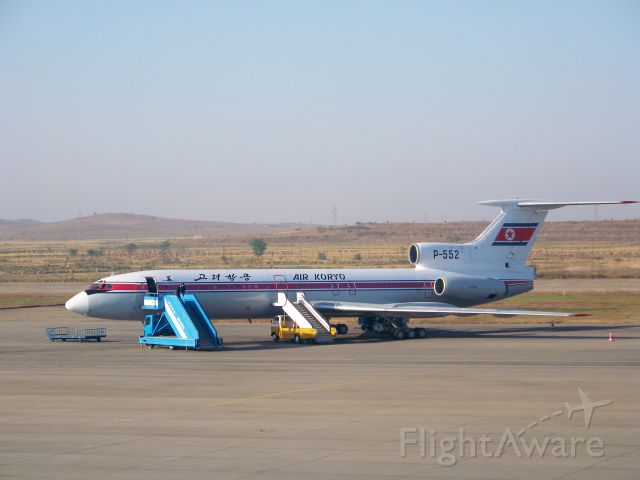 P-552 — - Taken from the Sunnan airport. This was when the old Tu-154
