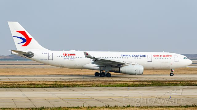 Airbus A330-200 (B-5942) - Thanks for view and give me 5 star please
