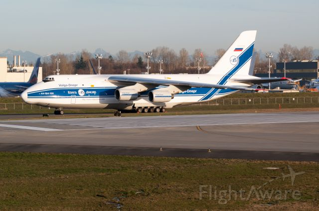 Antonov An-12 (RA-82081)