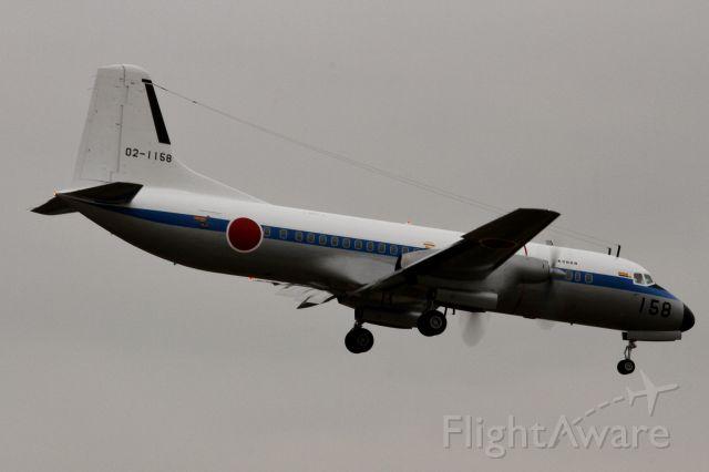 NAMC (1) YS-11 (02-1158) - JASDF-YS11<br />February 1, 2013